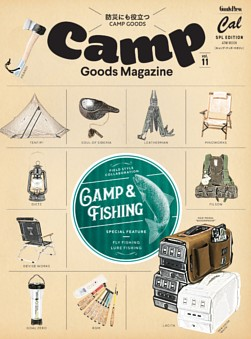 Camp Goods Magazine vol.11