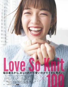 Love So Knit×100