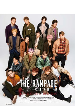 THE RAMPAGE from EXILE TRIBE SPECIAL BOOK