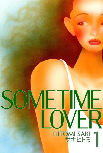SOMETIME LOVER1