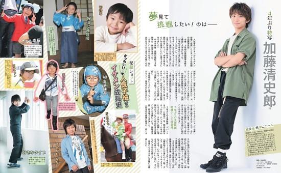 〈特写〉加藤清史郎(19)夢見て挑戦したい! のは…/映画「#ハンド全力」
