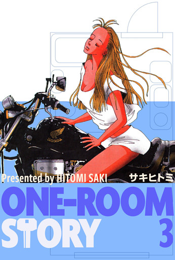 ONE-ROOM STORY3