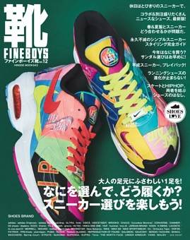 FINEBOYS靴 vol.12