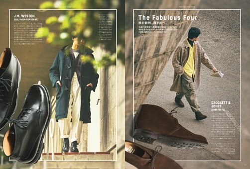The Fabulous Four  秋の新作、履き比べ。