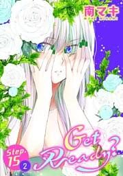 Get Ready?[1話売り] 27