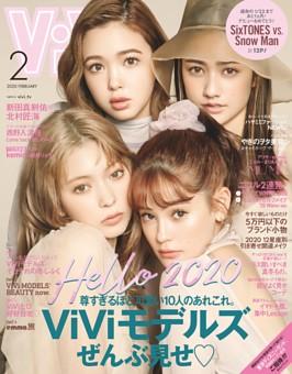 ViVi 2020年2月号