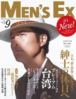 MEN'S EX 2019年09月号