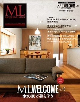 ML WELCOME vol.10