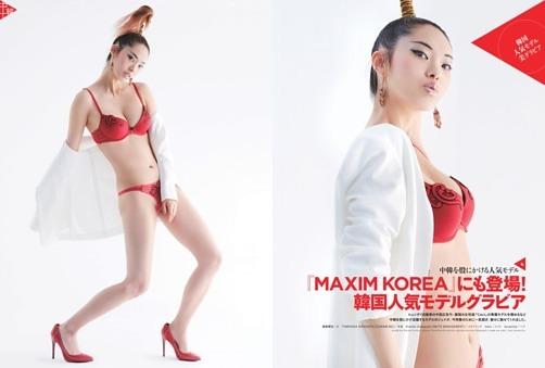 [グラビア]韓国人気モデル「ジェナ」日本初セクシー