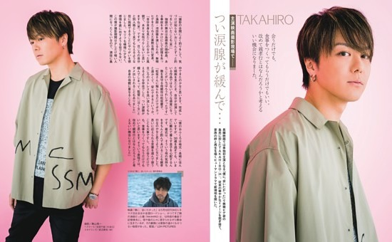 TAKAHIRO 「つい涙腺が緩んで…」