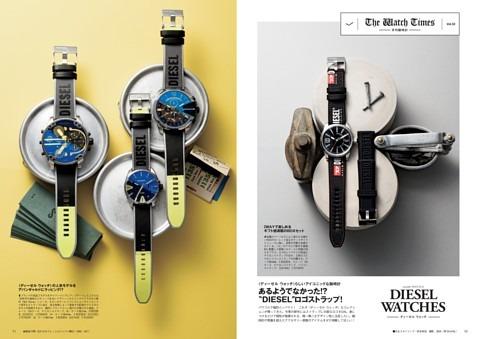 月刊腕時計vol.32