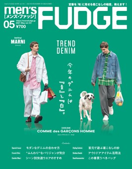 men's FUDGE 2021年5月号 Vol.131