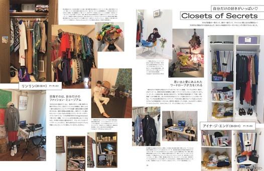 CLOSET SNAP 自分だけの好きがいっぱい Closets of Secrets