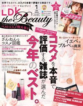 LDK the Beauty 2019年1月号