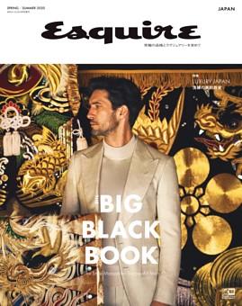 Esquire The Big Black Book SPRING/SUMMER 2020表紙