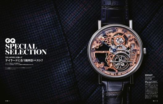 SUPPLEMENT  GQ WATCH  『GQ JAPAN』が選んだテイラードに合う腕時計ベスト7