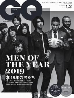 GQ JAPAN 2020年1月&2月合併号