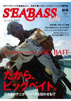 SEABASS Life 2020年秋号