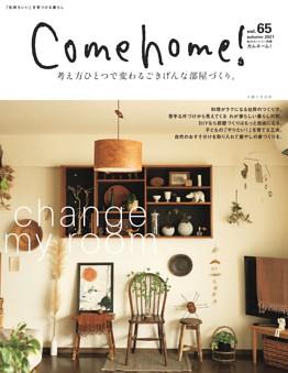 Come home! vol.65