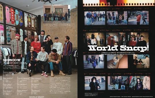 World Snap!