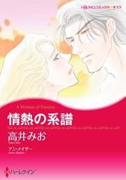 ハーレクインコミックス セット 2021年 vol.504