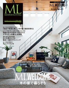 ML WELCOME vol.11