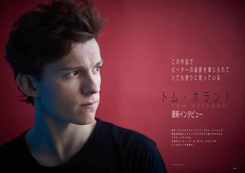 【特典】・トム・ホランド最新インタビュー in バリ