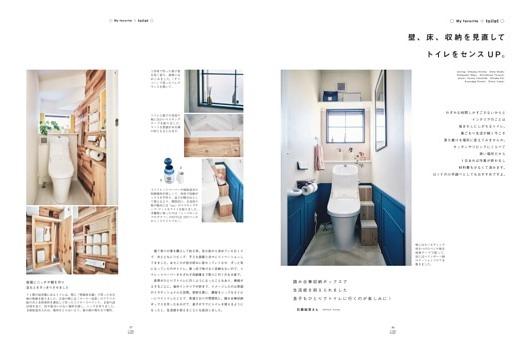 壁、床、収納を見直してトイレをセンスUP。