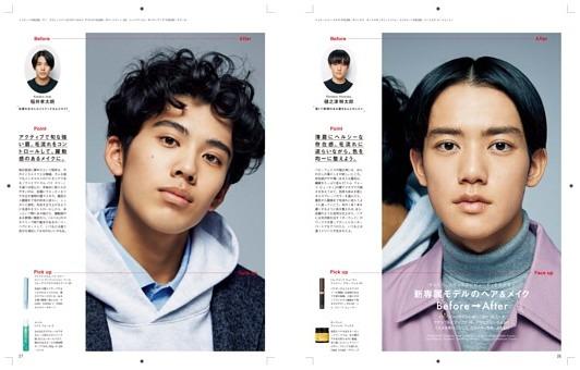 新専属モデルのヘア&メイクBefore→After