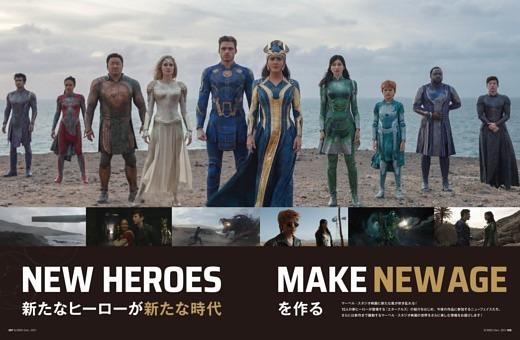 ■NEW HEROES MAKE NEW AGE/新たなヒーローが新たな時代を作る