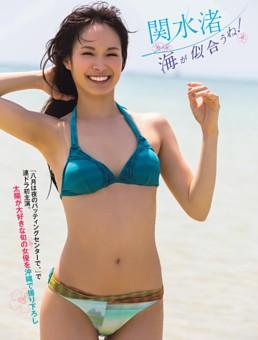 関水渚「海が似合うね!」