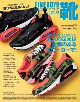 FINEBOYS+plus 靴 vol.14