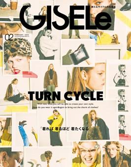 GISELe 2020年2月号