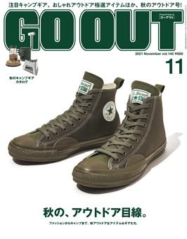 GO OUT 2021年11月号 Vol.145