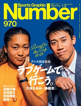 Number 970号