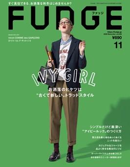 FUDGE 2020年11月号