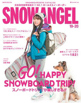 SNOW ANGEL 19-20
