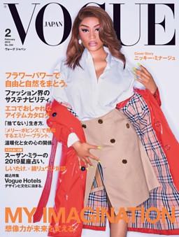 VOGUE JAPAN 2019年2月号