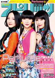 週刊ビッグコミックスピリッツ 2017年40号(2017年9月4日発売)