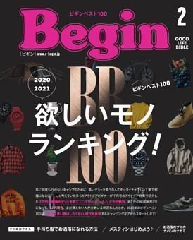 Begin 2021年02月号