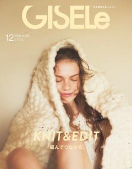 GISELe 2020年12月号