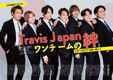 Travis Japan ワンチームの絆