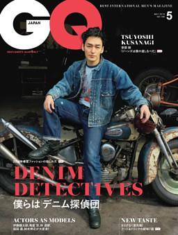 GQ JAPAN 2019年5月号