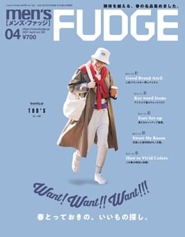 men's FUDGE 2021年4月号 Vol.130