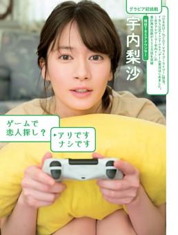 TBS宇内梨沙アナ「ゲームで恋人探し?」「アリです」