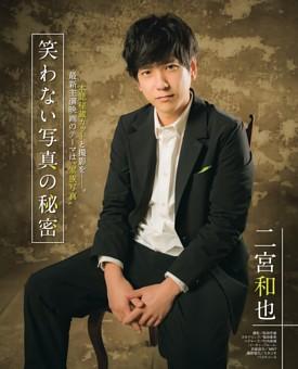"""二宮和也 笑わない写真の秘密 最新主演映画のテーマは""""家族写真"""""""