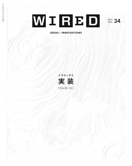 WIRED VOL.34