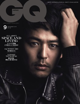 GQ JAPAN 2018年9月号