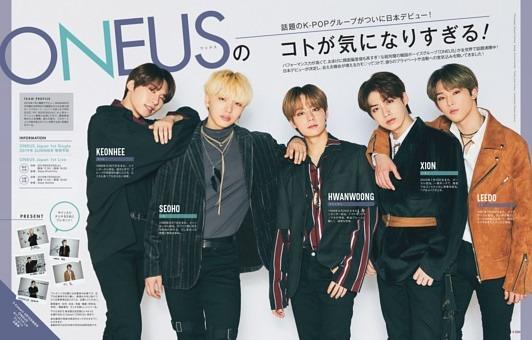 話題のK-POPグループがついに日本デビュー!ONEUSのコトが気になりすぎる!