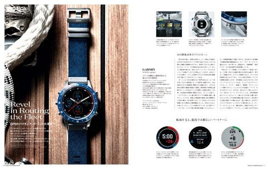 【特典】紳士の愛した腕時計